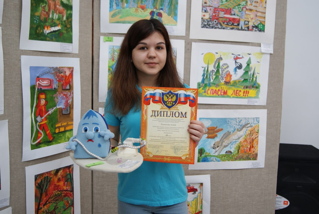 Конкурсы для детей рисунки и поделки 477