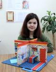 Рахматова Алина